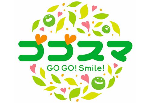 【テレビ紹介】ゴゴスマ -GO GO!Smile!にマスク除菌ケースtypeA+Cが紹介されました!